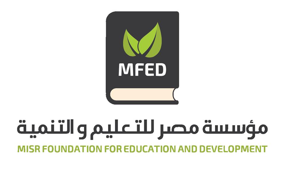 مؤسسة مصر للتعليم والتنمية